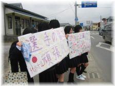 中種子町での応援団